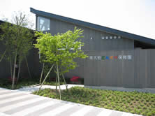 Kashiwa Donguri Day Nursery
