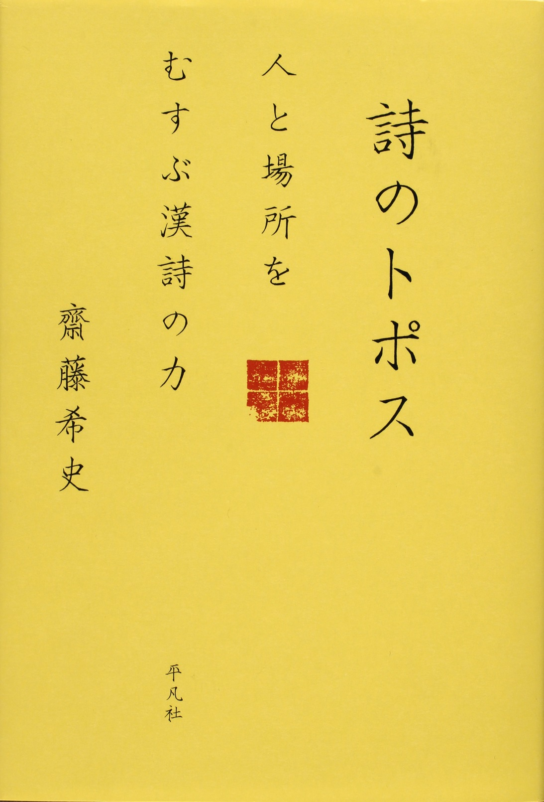 A yellow cover