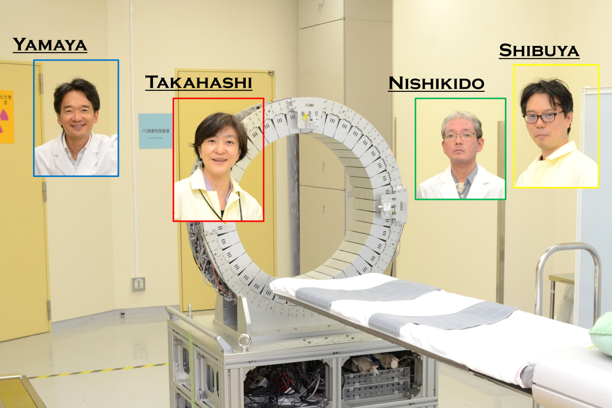 PET scanner with four researchers faces superimposed on image
